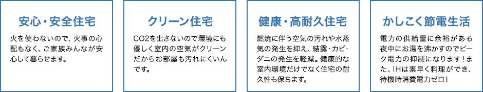 copy_11